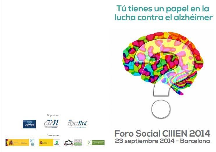 Congreso Internacional de Investigación en Neurodegeneración