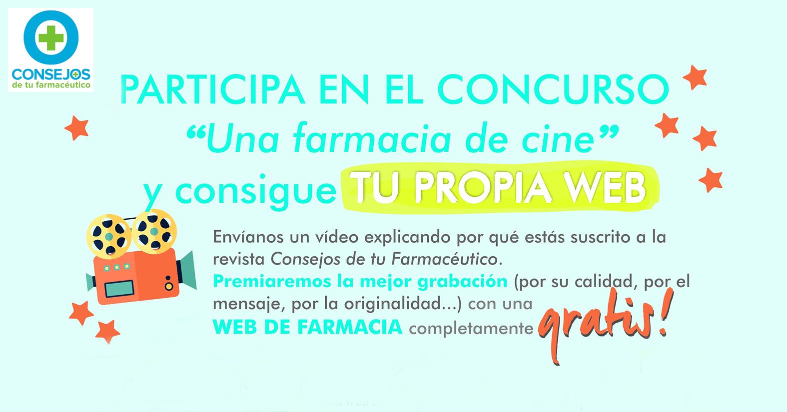 """Consigue una web gratis con el concurso """"Una farmacia de cine"""""""