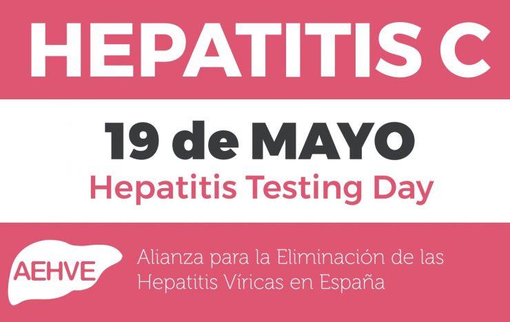 prueba de la hepatitis c