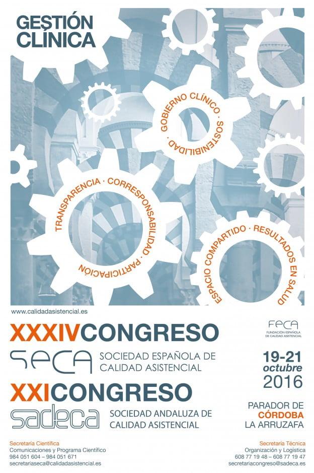 800 profesionales analizarán en Córdoba la calidad asistencial al paciente